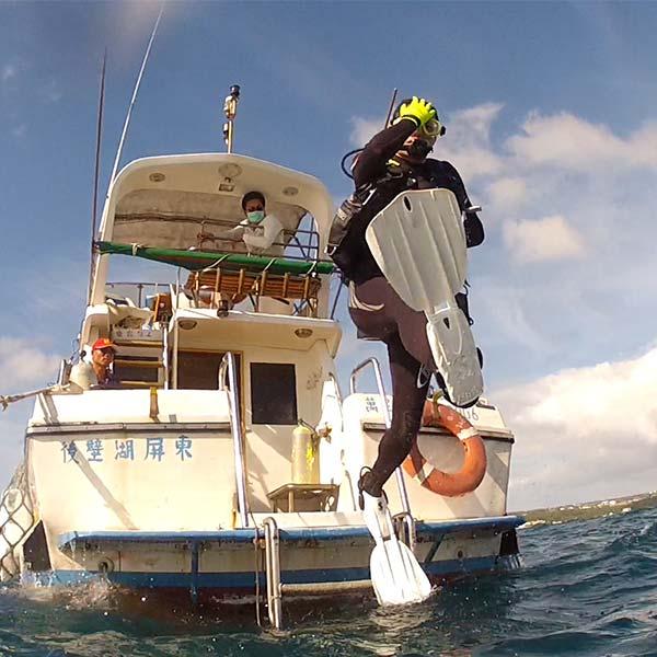 Boat-dive-service 服務項目
