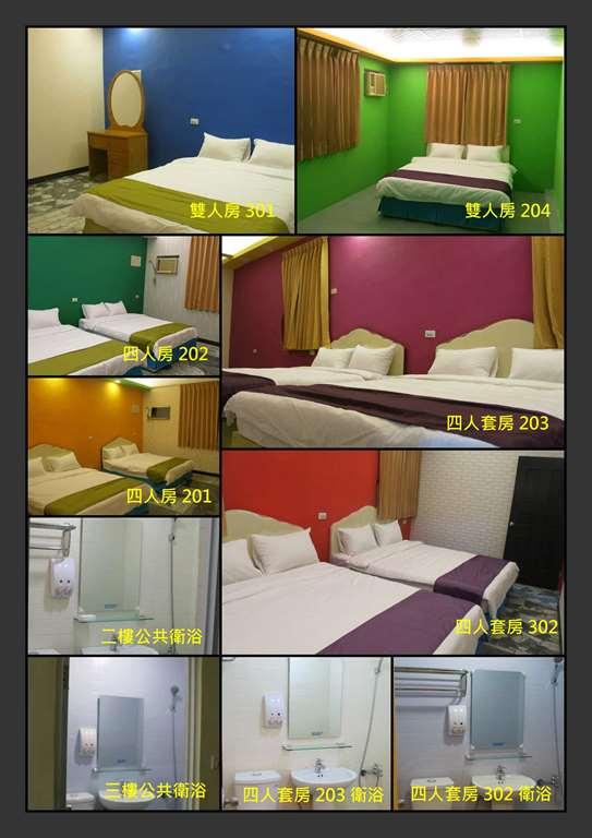 dive-hostel-room-style 關於我們